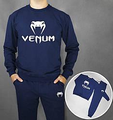 Спортивный костюм Venum темно-синий топ реплика