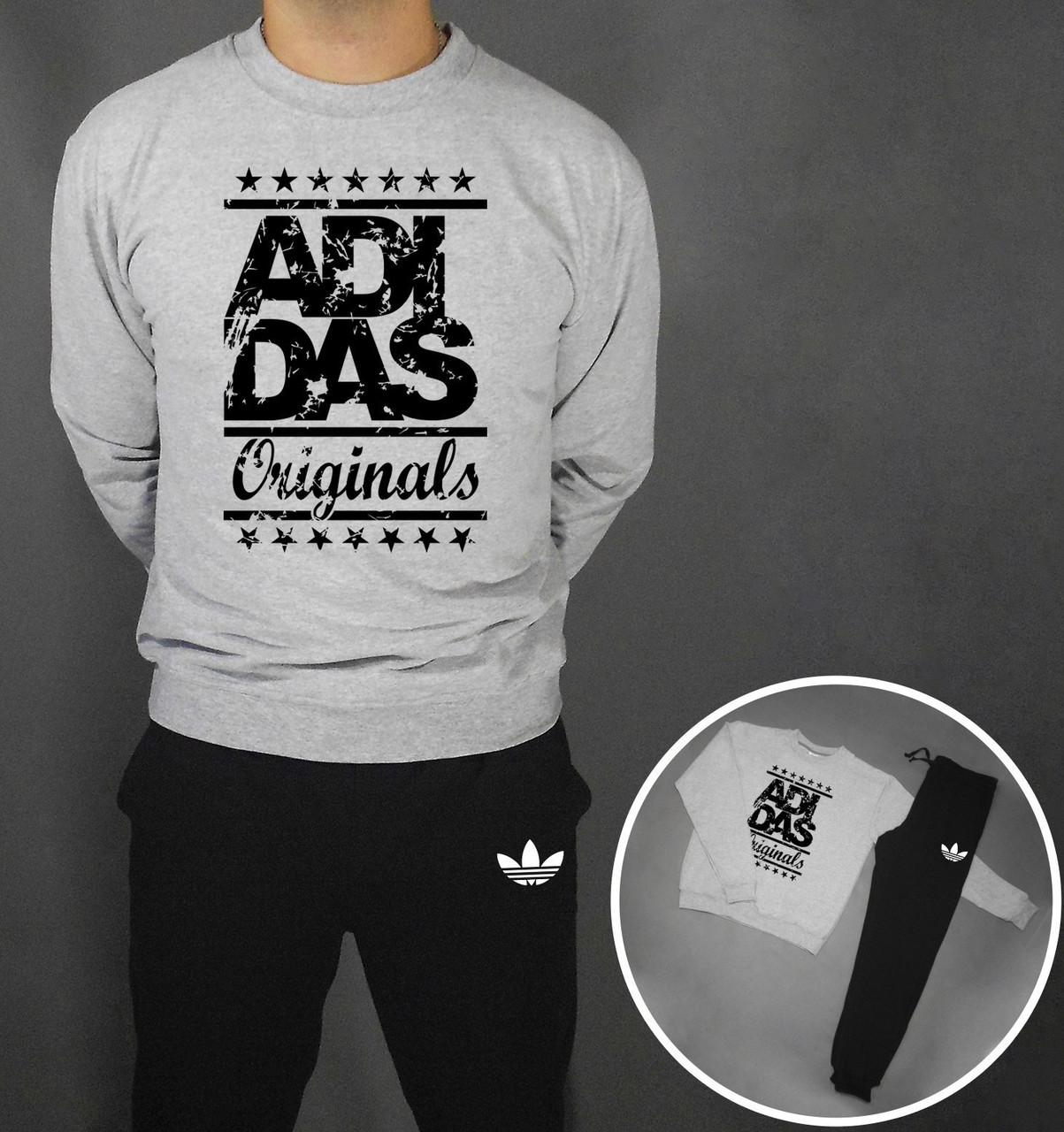 Спортивный костюм Adidas серо-черный топ реплика