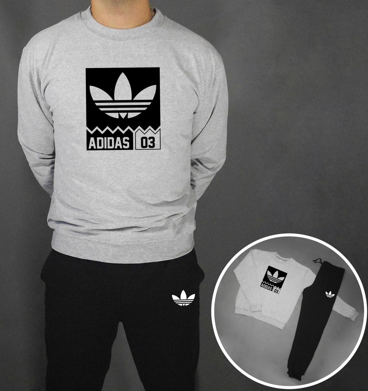 Мужской Спортивный Костюм Adidas Серо-черный Топ Реплика — в ... 9fc6d4adf38