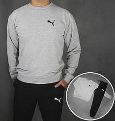 Мужской спортивный костюм Puma серо-черный топ реплика