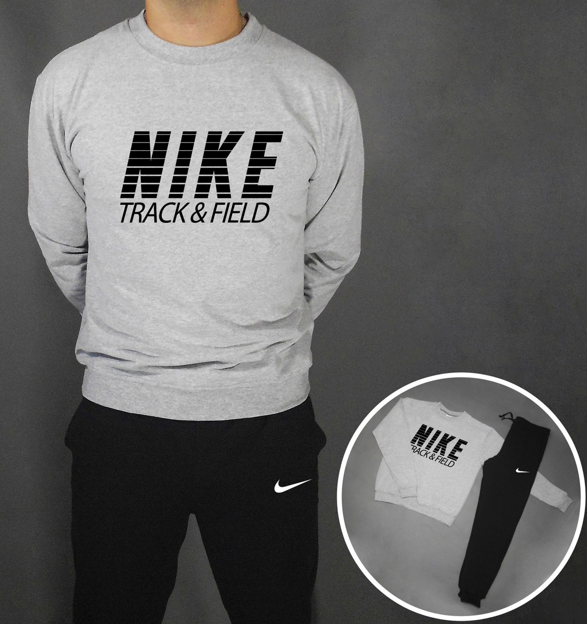 Мужской спортивный костюм Nike серо-черный топ реплика