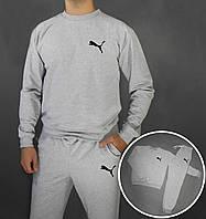 Мужской спортивный костюм Puma серый топ реплика