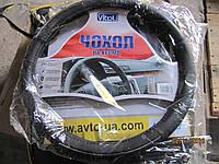 Чехол на руль ВАЗ,  Ланос, Сенс, размер М черная черная с хром. полосками