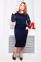Женское Нарядное трикотажное платье Мишель синий гипюр (48-58)