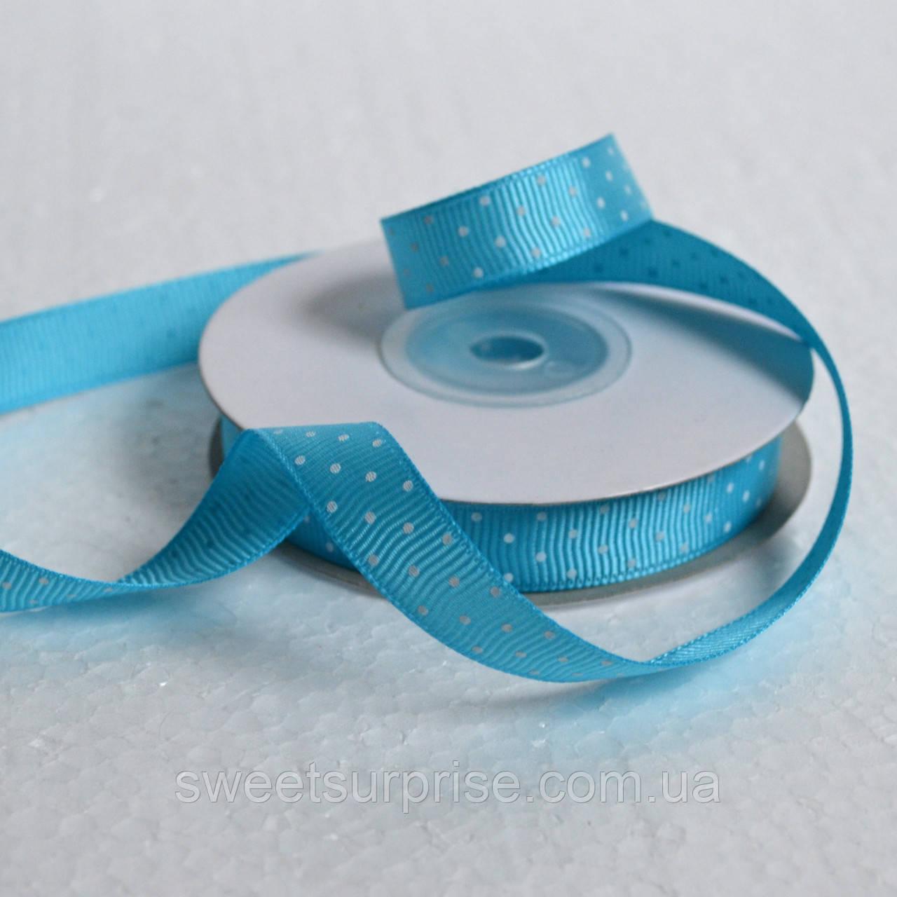 Лента репсовая в горох 12 мм (голубой)