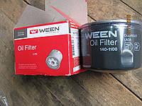 Фильтр масляный ВАЗ 2108,2109,21099 WeenToyota 140-11000