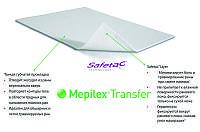 Molnlycke Mepilex Transfer повязка для отвода экссудата, стерильная 20 х 50 см