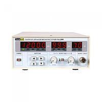 Генератор сигналов высокочастотный ПрофКиП Г4-129М