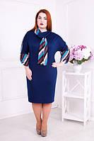 Женское Платье   трикотажное Вероника синее (60-62)