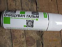 Очиститель тормозных колодок PITON аэрозоль 400 мл