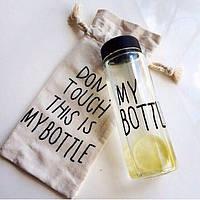 Бутылка с чехлом  MY BOTTLE  (черная крышка)