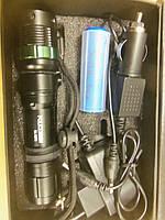Яскравий тактичний Ліхтарик POLICE BL -8373 15000W