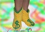 Купити взуття, фото 2