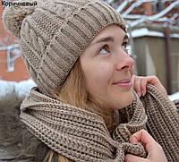 """Женская шапка Arctic """"Венера"""" бежевая"""