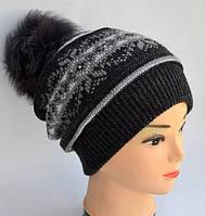 Женская шапка Arctic черная с меховым бубоном