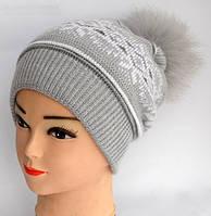 Женская шапка Arctic серая с меховым бубоном