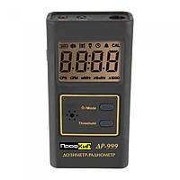 Дозиметр-радиометр ПрофКиП ДР-999