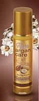 Двухфазный кондиционер для волос Argan Care, 175 мл