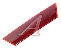 Катафот ВАЗ-2115 крышки багажника (Автосвет)
