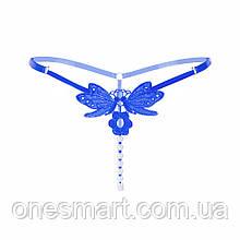 Трусики - стринги регулируемые с бусинками синие
