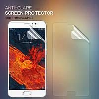 Защитная пленка Nillkin для Meizu Pro 6 Plus матовая