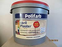 Штукатурка декоративная Полифарб Акрил-Пластер (барашек) 25 кг.