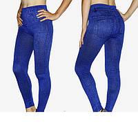 Модные лосины джеггинсы имитация джинс в расцветках, р-ры 42-54