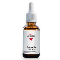 Amino Bio Serum - Сыворотка на основе аминокислот, обеспечивающая упругость кожи, 30 мл