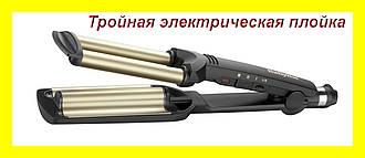Тройная электрическая профессиональная плойка! GBR Mozer Утюжок с регулятором температуры