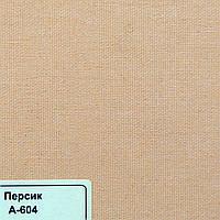 Рулонные шторы Одесса Ткань Однотонная Персик