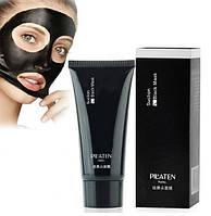Маска-пленка от черных точек Black Mask Pilaten - пилинг лица