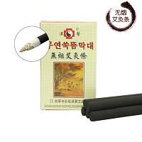 Полынные угольные сигары Моксы бездымные 5шт (14×110mm)