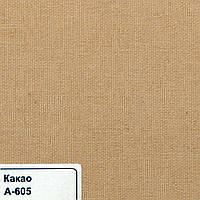 Рулонные шторы Одесса Ткань Однотонная Какао