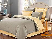 Постельное белье 2-х цветный сатин love you двуспальный евро размер