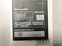 Аккумулятор Lenovo BL208 для Lenovo Lenovo S920
