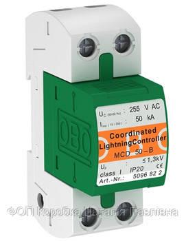 Комбинированный разрядник 1-полюсный MCD 50-B  Класс I. OBO Bettermann