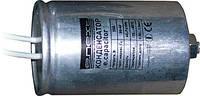Кондeнсатор capacitor.13, 13 мкФ