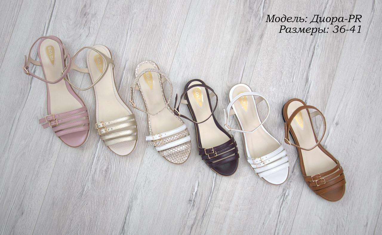 Летняя обувь от украинского производителя