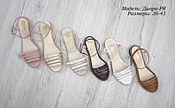 Летняя обувь от украинского производителя, фото 1