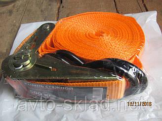Ремінь стяжний Lavita стяжка вантажу 6м 0,5 т