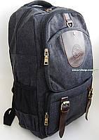 Городской рюкзак школьный. Мужской рюкзак под ноутбук. СР77, фото 1