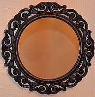 Настенное зеркало в бронзовой раме (41 см.)