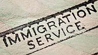 Услуги иммиграции, получение гражданства Румынии