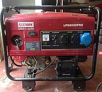 Генератор Stark LPG 6500 PRO на баллонном газу б/у