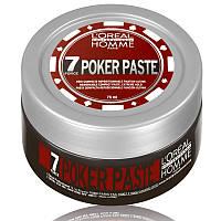 Моделирующая паста - Loreal Poker Pasta