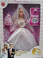 Кукла невеста с аксессуарами