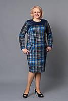 """Платье женское """"Беатрис"""" больших размеров в синюю  клетку"""