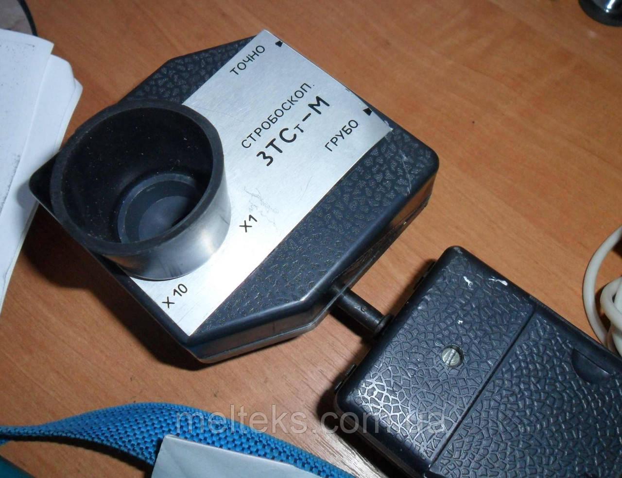 Тахометр ЗТСт-М стробоскопический проверенный
