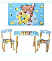Столик и 2 стульчика 501-8