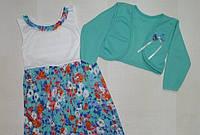 Платье девочке с болеро, рр. 3-4 года